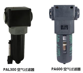 在设备上安装空气过滤器主要是把压缩空气里的水和
