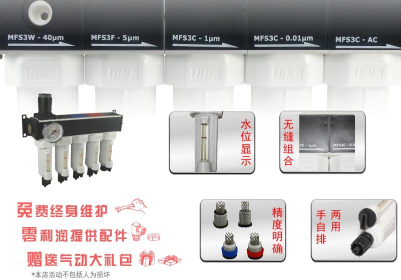 MFC压缩空气精密过滤器细节