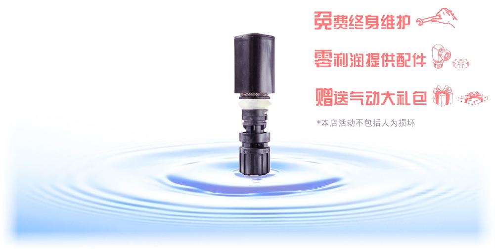 手自动排水器DV200介绍