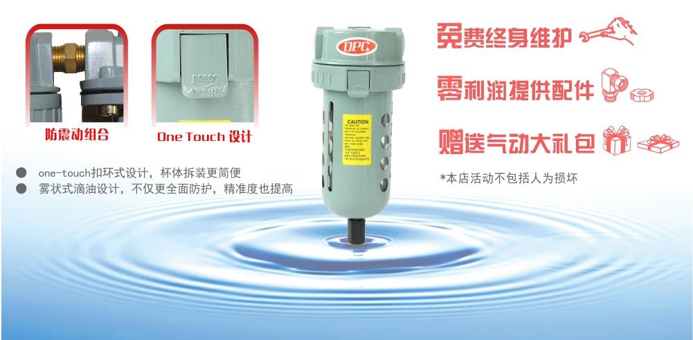 P796压缩空气过滤器采购细节图