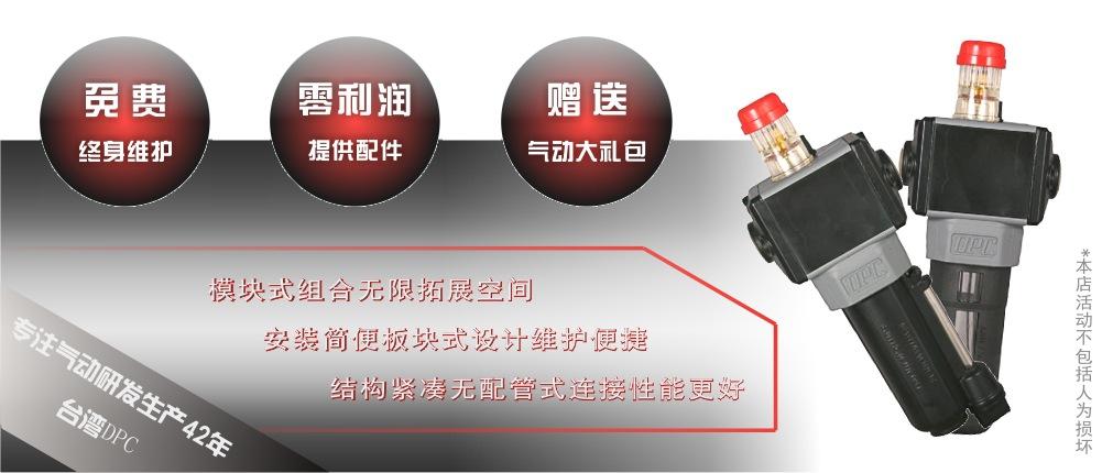 PAL300油雾器采购